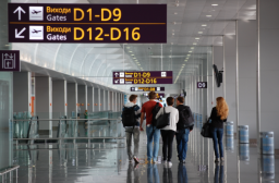 Airports as innovation hotspots?